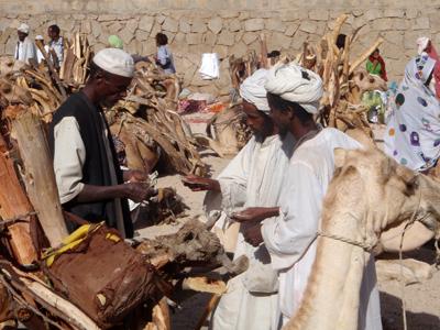 image of Eritrea
