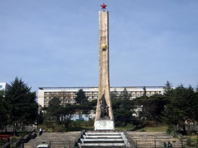 image of Ethiopia