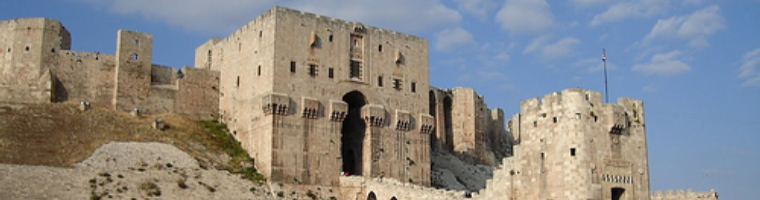 Site banner :: image of the Citadel, Aleppo Syria