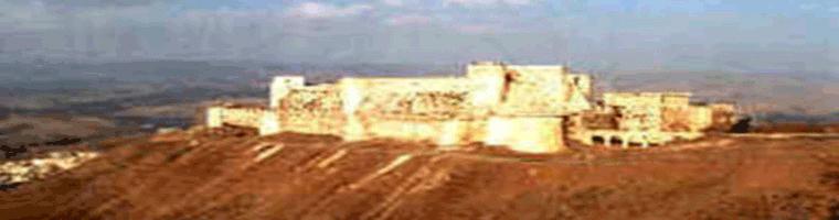 Site banner :: image of Krak des Chevaliers, Syria
