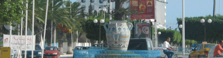 Site banner :: image of traffic at roundabout, Nabeul Tunisia