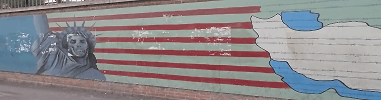 Site banner :: image of mural on wall of former US Embassy, Tehran Iran