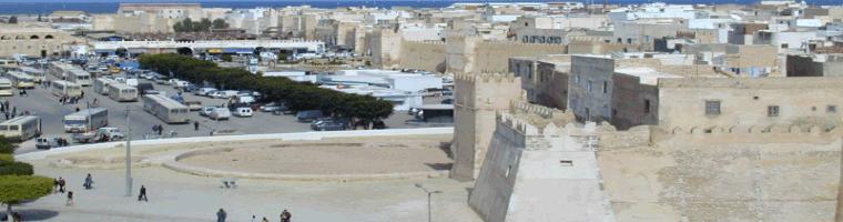 Site banner :: image of Medina, Sfax Tunisia