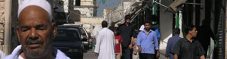 Site banner :: image of street scene