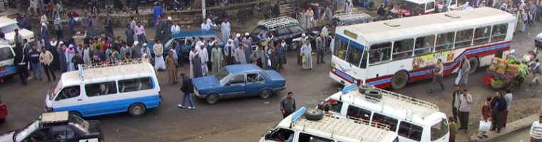Site banner :: image of Ataba bus station area, Cairo Egypt