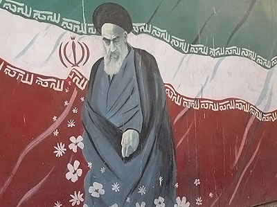 Detail of mural on ex-US Embassy wall - Tehran, Iran