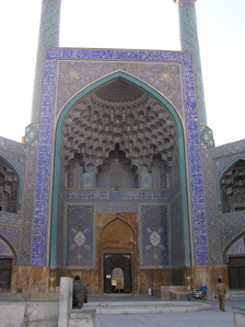 Masjed-e Imam - Isfahan, Iran