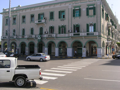 Green Square  -  Tripoli, Libya
