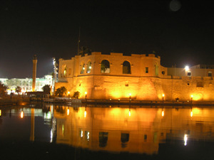 Red Castle  -  Tripoli, Libya