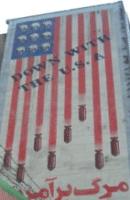 Wall mural -  Tehran, Iran
